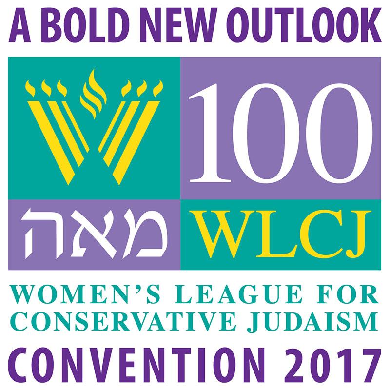 wlcj-convention-2017