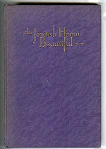 JewishHomeBook