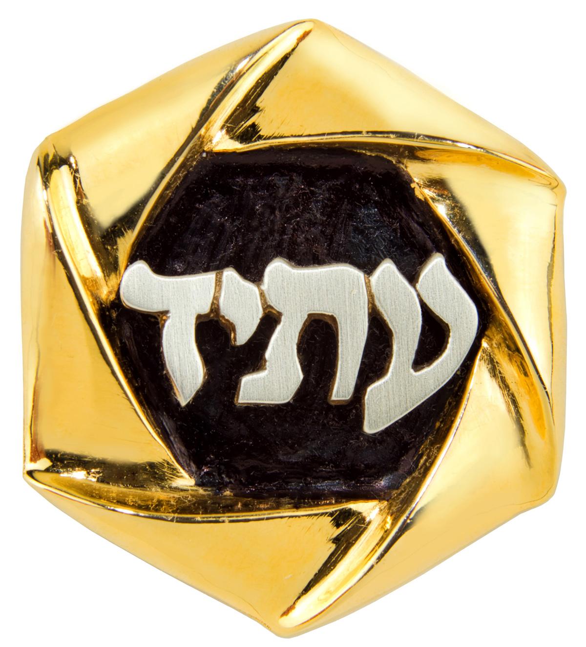 Quiz & Worksheet - Conservative Judaism Characteristics ...
